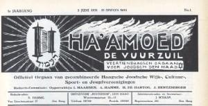 haamoed