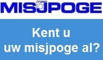 nkvjg-banner